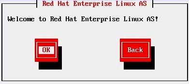 Linux服务器的基本安装和配置