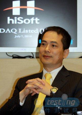 专访海辉软件董事长孙振耀 上市仅仅是开始