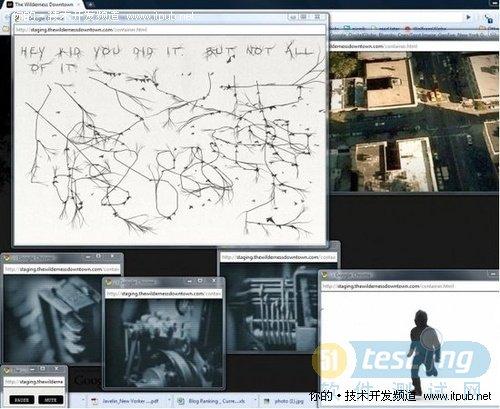 html 5成主流?创新之路任重而道远
