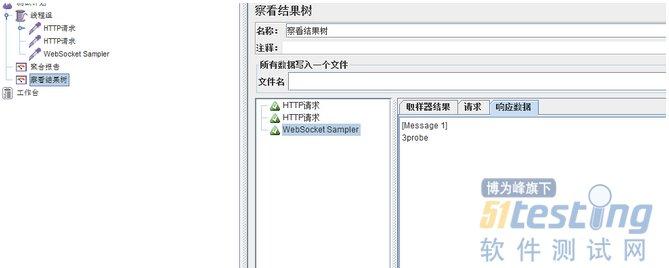 转】使用Jmeter对Websocket进行压力测试- fangfang的个人空间- 51Testing