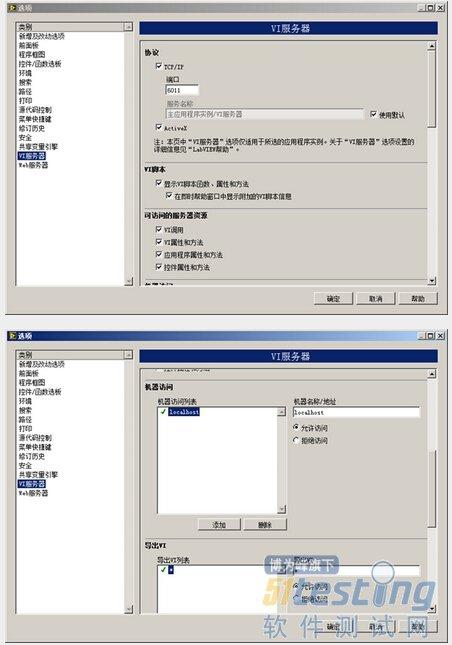labview和simulink联合仿真方法(功能测试) - 51Testing软件测试网
