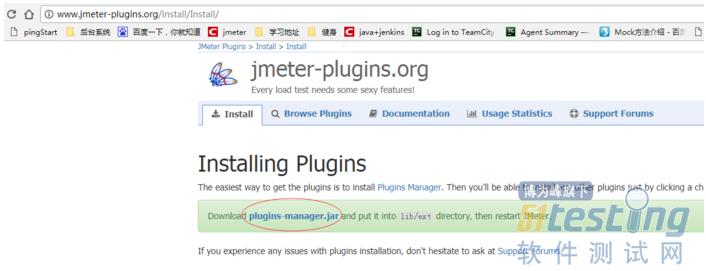 Jmeter集群设置以及相关概念- 51Testing软件测试网
