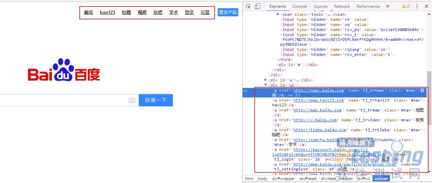 http://www.haofaxing.com/d/file/fxsj/2012-05-24/213c56e1a25dcfccdca6e0c6662d01e9.jpg_chrome(executable_path=driverfile_path)   # 打开百度首页
