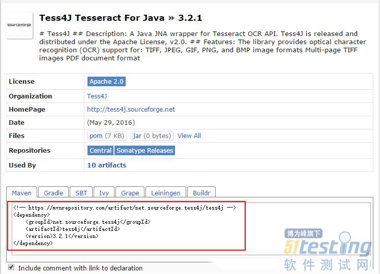 Tesseract Ocr Java
