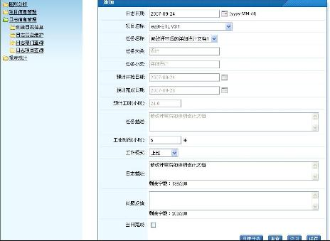 软件质量管理实践(连载二十三) - 51Testing软件